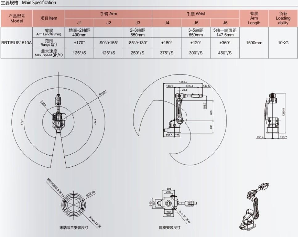 robot 6 truc tay gap san pham tai 10kg b hn hcm