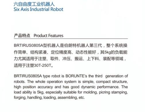 robot 6 truc tay gap san pham tai 5kg a hn hcm
