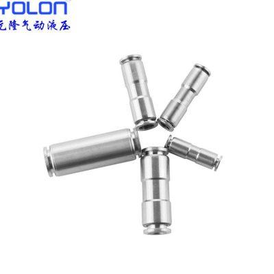 dau-noi-nhanh-5-400x400 hn hcm